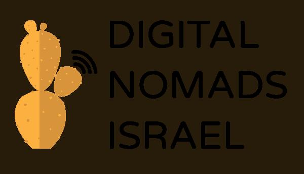 נוודים דיגיטליים ישראל