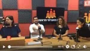 ראיון ברדיו החברתי - נמרוד דין קיכל