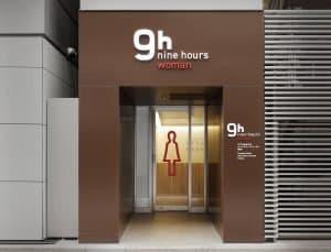 Nine Hours Capsule Hotel for Women in Tokyo Japan